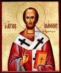 Bio of Saint John Chrysostom